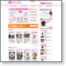 http://dog-beauty.jp/salon/?shop_id=572
