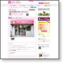 http://dog-beauty.jp/salon/?shop_id=842