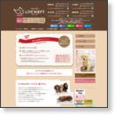http://www.lovewoof.co.jp/