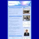 http://townnote.net/0757082007
