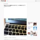 【Mac】キーボードを掃除するため全てのキー入力を無効化するアプリ「Keyboard Cleaner」
