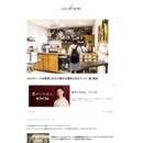 Unirウニールは阪急うめだの意外な場所にあるコーヒー屋/梅田 | 45House