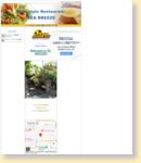 バリ島レストラン-SEA BREEZE-