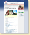 日本のインドネシアに対する経済協力(ODA)ホームページ