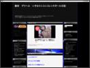 いきなりニコニコレンタガール日記