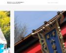 深川観光協会