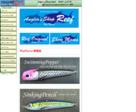 熊本のルアー専門店 Angler's Shop REEF