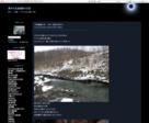 馬平の北海道釣り日記