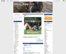 田中ちゃんの釣具購入ブログ