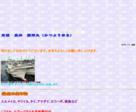 三浦 長井 勝洋丸のホームページ