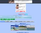 常夏のフィリピン 釣り情報