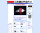 ソルトウォーターズ公式ホームページ