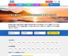 潮汐表・潮見表&お天気サイト『釣割タイドグラフ』