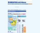 和歌山の釣り船情報満載!!【釣り船わかやま】
