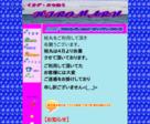 筏・カセ釣り☆裕丸☆