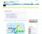 釣り場案内サイト FISH&MAPS
