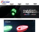 FUJI-TOKI 冨士灯器