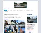 長崎県上対馬 釣り船 ジギング&キャスティング