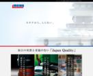 MEIHO 明邦化学工業株式会社