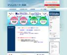 ボート免許TORISHIN.COM