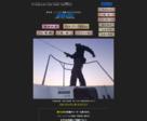 「シークロ」黒鯛チャーターボート