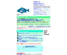 大阪湾 魚釣りサイト 全部リンク!