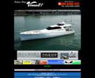 大物釣りなら 大型高速遊漁船 VENUS21へ