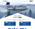 大阪湾北港波止釣り情報-ヤザワ渡船