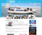 遊漁船ニライカナイ