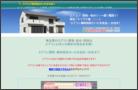 関東家電リサイクル問屋