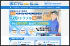株式会社 関西住宅設備