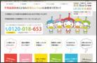不用品回収の奈良エコクルー