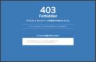 不用品回収・買取・遺品整理の大阪からっぽ本舗