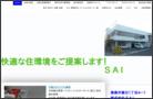 (株)SAI