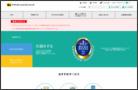 ヤマトホームコンビニエンス株式会社仙台引越支店