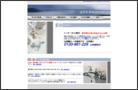福岡水道修理センター
