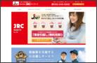 株式会社日本引越センター/中国支部