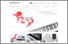 有限会社鹿児島ピアノ配送センター