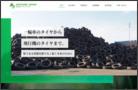 株式会社マツミ・ジャパン