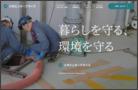 株式会社三洪エンタープライズ