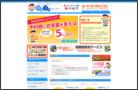 赤帽青木運送店【単身引越センター】