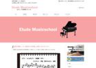 エチュード音楽教室