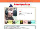 School of your dream