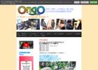 ミュージック&ランゲージスクールOngO(オンゴ)