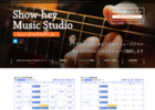 Show-hey Music Studio