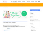 Iorana Music Together/二子新地・武蔵新城