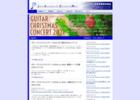 JAEM・日本音楽教育協会