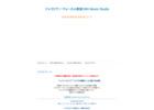 MH Music Studio(エムエイチ ミュージックスタジオ)