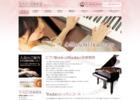 Youbi音楽教室