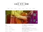 A&Eギター教室